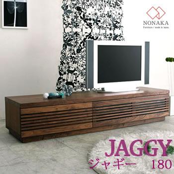【P5】【開梱設置 送料無料】ジャギー 180TVボード180cm幅TVボード野中木工所 JAGGY