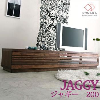 【ポイント5倍 ~4/2 AM9:59まで】【開梱設置】ジャギー 200TVボード(片引出)200cm幅TVボード野中木工所 JAGGY