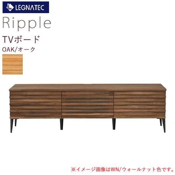 【6】【開梱設置】Ripple(リップル)TVボード<ホワイトオーク>180cm幅LEGNATEC レグナテック CLASSE【送料無料】