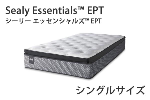 売り切れ必至! 【除】 EPT株式会社SLEEP【開梱設置】シーリーエッセンシャルズ™ EPT シングルシーリー EPT Essentials™ レスポンス(ホテルスタイル)マットレスSealy Essentials™ EPT株式会社SLEEP SELECT(スリープセレクト)(旧テンピュールシーリージャパン), 遠賀郡:684c8ce8 --- tonewind.xyz