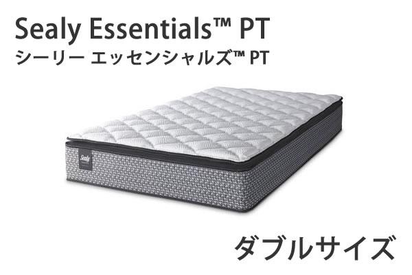 【除】【開梱設置】シーリーエッセンシャルズ™ PT ダブルシーリー レスポンス(ホテルスタイル)マットレスSealy Essentials™ PT株式会社SLEEP SELECT(スリープセレクト)(旧テンピュールシーリージャパン)
