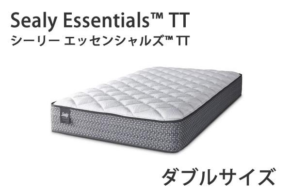 【除】【開梱設置】シーリーエッセンシャルズ™ TT ダブルシーリー レスポンス(ホテルスタイル)マットレスSealy Essentials™ TT株式会社SLEEP SELECT(スリープセレクト)(旧テンピュールシーリージャパン)