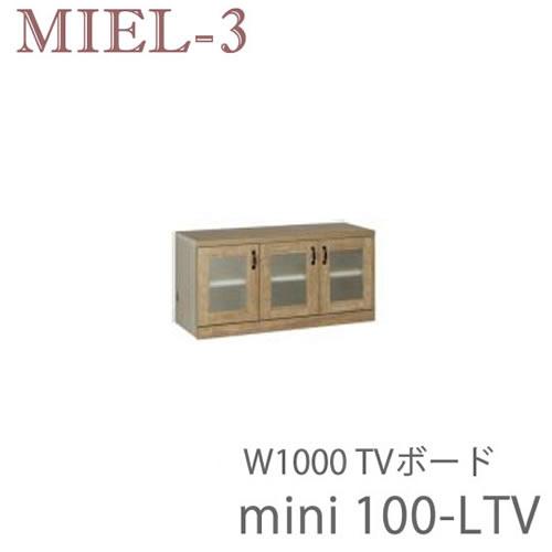 【P10】【送料無料】Miel-3 sucre-2 mini100-LTV 100cm幅テレビボード(ロータイプ)壁面収納「Miel-3(ミール3) sucre-2(シュクレ2)」すえ木工