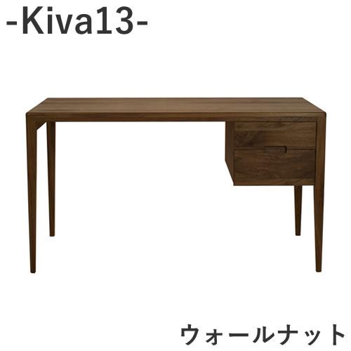 【ポイント10倍 ~7/16 AM9:59まで】Kiva 13 ウォールナットワークデスク引出し1列2段【幅130cm×奥行60cm×高さ72cm】杉工場