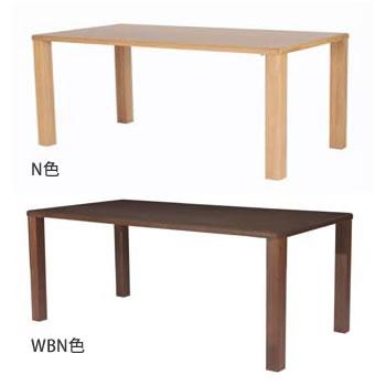 【P7】【送料無料】【定番】YUME2(ユメ2) 突板テーブル【幅180×奥行き90cm】