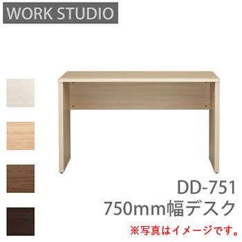 【除】デスク DD-751ワークスタジオ 【幅75cm×奥行50cm】バルバーニ valvanne