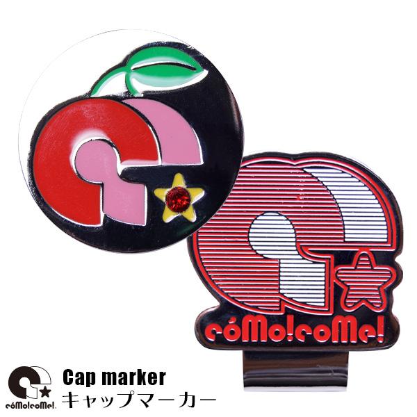特別セール品 ゴルフ キャップマーク 代引き不可 キャップマーカー メンズ COMOCOME レディース さくらんぼ コモコーメ