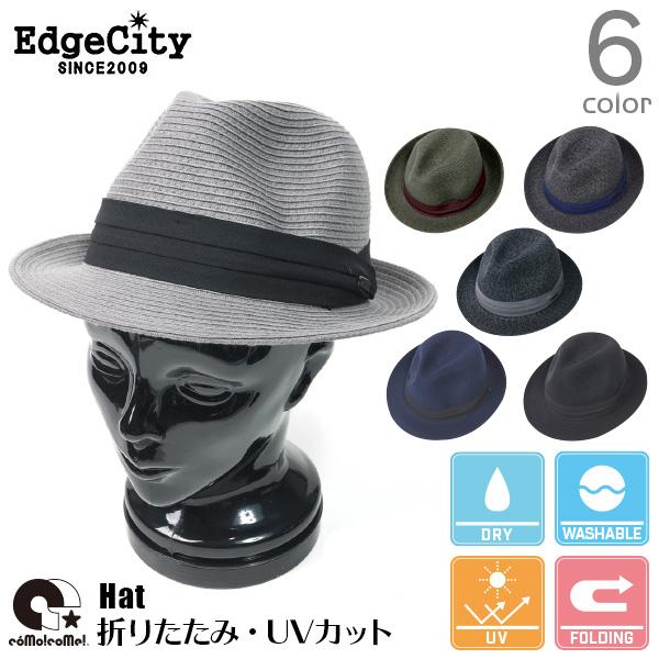 吸湿速乾 ウォッシャブル UVカット 高価値 折りたたみ 帽子 中折れ ストローハット EdgeCity ゴルフ COMOCOME メンズ 超美品再入荷品質至上 コモコーメ ハット 中折れ帽子 レディース 中折れハット 6色