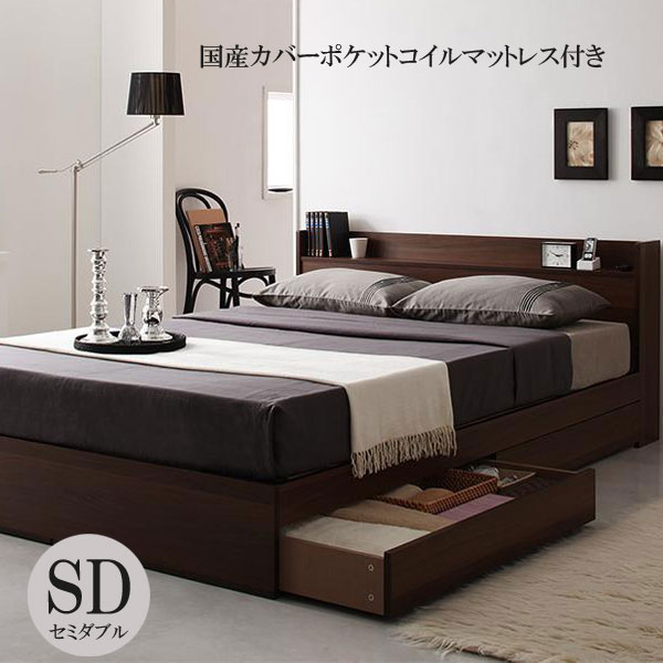 セミダブルベッド ベッド セミダブル マットレス付き ベッドフレーム