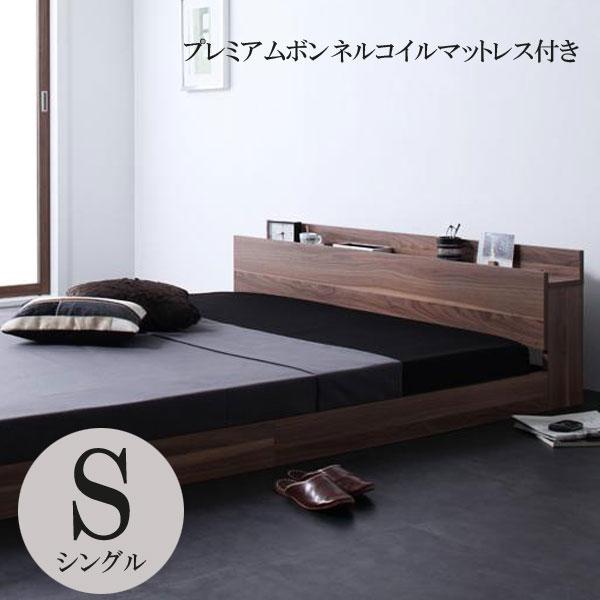 ベッド シングルベッド ローベッド マットレス付き 激安 人気 おすすめ 格安 安い 北欧 コンセント付き 売れ筋 ベッドマットレスセット ベット ダブルコア プレミアムボンネルコイルマットレス付き 040102063