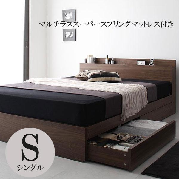 シングルベッド フランスベッドマットレス付き 収納付き 激安 人気 おすすめ 安い 格安 引き出し付き コンセント付き 北欧 収納ベッド 売れ筋 人気ランキング ベッドマットレスセット ジェネラル スーパースプリング 040102187