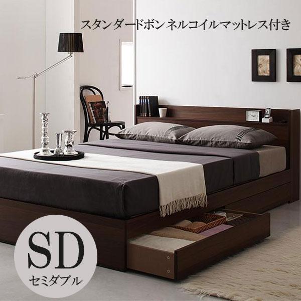 楽天市場】セミダブルベッド ベッド セミダブル マットレス付き ベッド