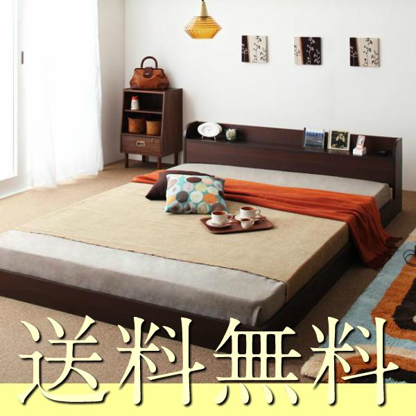 【送料無料】 ベッド ベッド シングルベッド シングルベット クリエット シングルベッド ローベッド ローベッド マットレス付き ベッド マットレス付き クリエット ポケットレギュラー 040104319, Qoots:df9e1de9 --- business.personalco5.dominiotemporario.com
