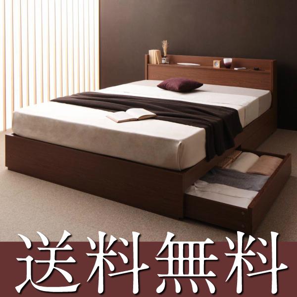 ベッド シングルベッド シングル ベット シングルベッド 収納付き 収納 マットレス付き ベッド エスリープ ボンネルレギュラー 040104506