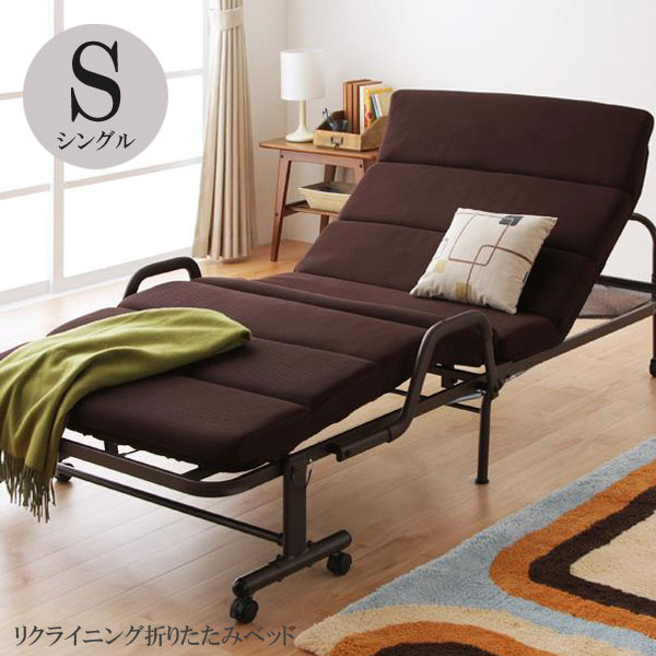 リクライニングベッド シングル コンパクト 激安 安い おすすめ 人気 格安 寝心地 送料無料 もこもこリクライニング折りたたみベッド MORIS モリス 040103232
