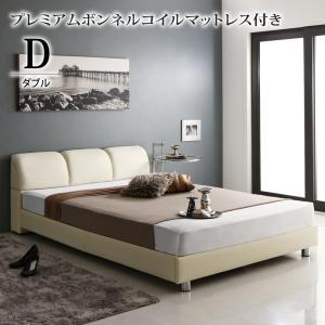 ダブルベッド ダブルベッド ダブルベッド マットレス付き ベッド ロデオ プレミアムボンネルコイルマットレス 040108770