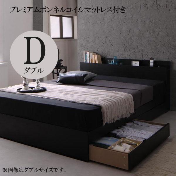 ベッド ダブルベッド マットレス付きベッドフレーム 収納ベッド 引き出し付き 収納付きベッド 新生活 ひとり暮らし 下収納 コンセント付き 棚付き 照明付き 宮付き 寝心地 快眠 おすすめ 格安 安い 大人気 ペザンテ プレミアムボンネルコイルマットレス付き 040115716