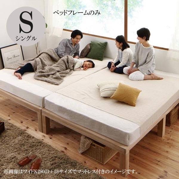 すのこベッド スノコベッド シングルベッド 格安 安い 激安 人気 通販 おすすめ 総桐 安心 清潔 すのこベッド キリムク シングル 500024499