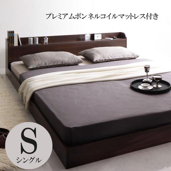 シングルベッド ベッド シングル マットレス付きベッド ベッドマットレスセット ホテルのようなくつろぎを おすすめ コンセント付き 棚付き 宮付き 新生活 シングルサイズ ローベッド ルーシャス プレミアムボンネルコイルマットレス付き シングルベッド 040107667