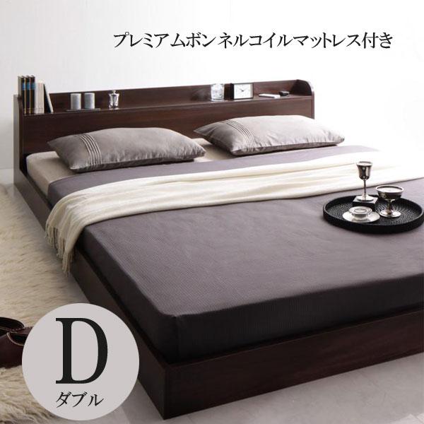 ダブルベッド ベッド ダブル マットレス付きベッド ベッドマットレスセット ホテルのようなくつろぎを おすすめ コンセント付き 棚付き 宮付き 新生活 ダブルサイズ ローベッド ルーシャス プレミアムボンネルコイルマットレス付き ダブルベッド 040107669