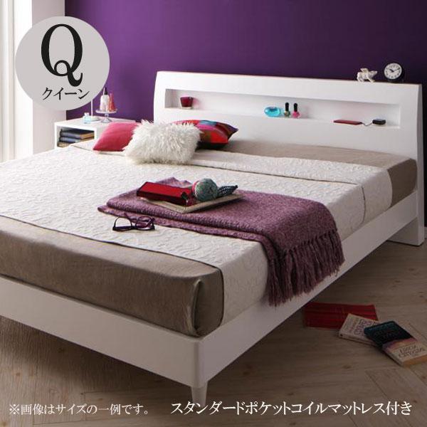 クイーンベッド 棚 コンセント付き デザイン すのこベッド クォーツ スタンダードポケットコイルマットレス付き クイーンベッド 040111801