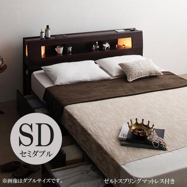 セミダブルベッド セミダブル マットレス付きベッドフレーム ベッドマットレスセット 引き出し付きベッド 収納付きベッド ベッド下収納 コンセント付き 棚付き 宮付き 格安 安い ヴィオラ ゼルトスプリングマットレス付き 040112305