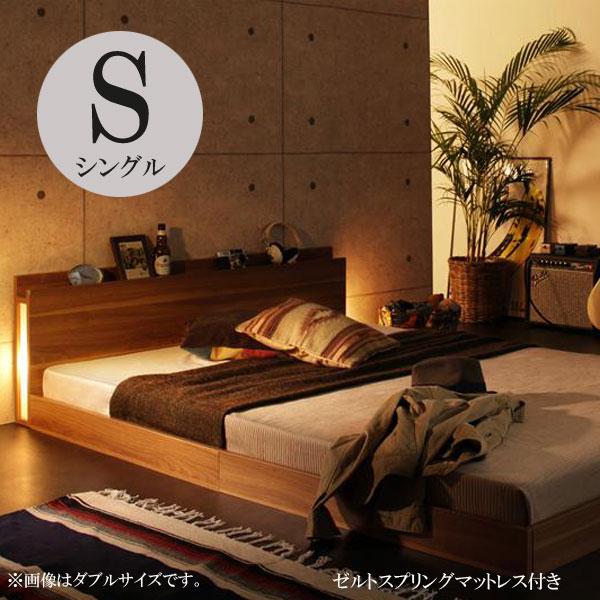 ベッド シングルベッド ローベッド フロアベッド ベッドマットレスセット マットレス付きベッドフレーム 通気性 コンセント付き 棚付き 宮付き 格安 激安 安い 人気 おすすめ フランスベッドマットレス付き クレセントムーン ゼルトスプリングマットレス 040115577