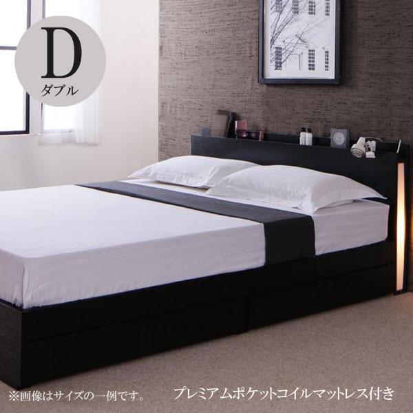 ベッド ダブル ダブルベッド 収納ベッド 収納付きベッド コージームーン プレミアムポケットコイルマットレス付き ダブル 040115600