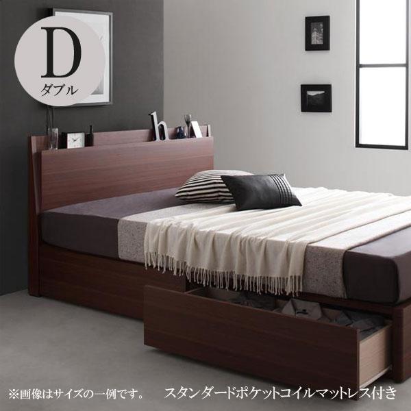 ベッド ダブル ダブル ダブルベッド 収納ベッド マットレス付き ベッド シャルフ スタンダードポケットコイルマットレス 040116232
