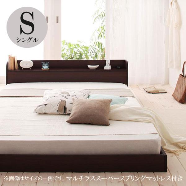 ベッド シングルベッド シングルベット シングルベッド ローベッド ローベッド フランスベッドマットレス付き ベッド クリエット スーパースプリング 040101242