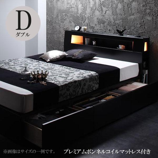 ベッド ダブルベッド ベット ダブル マットレス付き 激安 人気 おすすめ ベッドマットレスセット 安い 格安 収納ベッド コンセント付き 引き出し付き モデラス プレミアムボンネルコイルマットレス 040102160