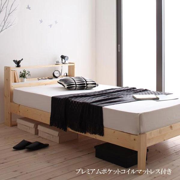 すのこベッド スノコベッド 北欧デザイン コンセント付き すのこベッド マットレス付き ストーゲン プレミアムポケットコイルマットレス 040102195