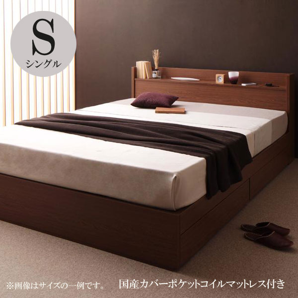 シングルベッド シングルベッド ベット シングルベッド 収納付き 収納 マットレス付き ベッド エスリープ 国産カバーポケットコイルマットレス 040102679