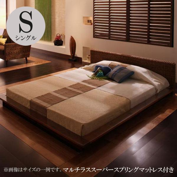フロアベッド ローベッド ベッド シングル シングルベッド ベット マルチラススーパースプリング マットレス付き ロータス 040104522