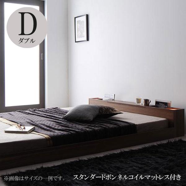ローベッド ダブルベッド ベッド マットレス付き ダブルベッド ディニタス スタンダードボンネルコイルマットレス 040109502