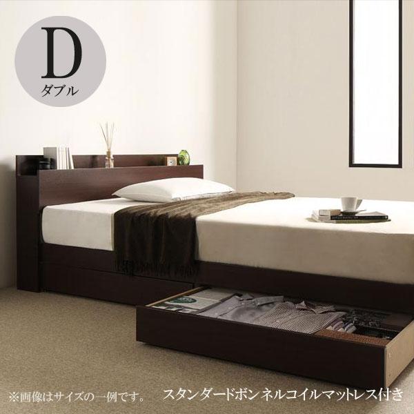 ダブルベッド マットレス付き ベッドマットレスセット 収納ベッド 引き出し付きベッド 人気 おすすめ 格安 激安 安い コンセント付き ダブルサイズベッド ヴィーゼル スタンダードボンネルコイルマットレス ダブル 040110292