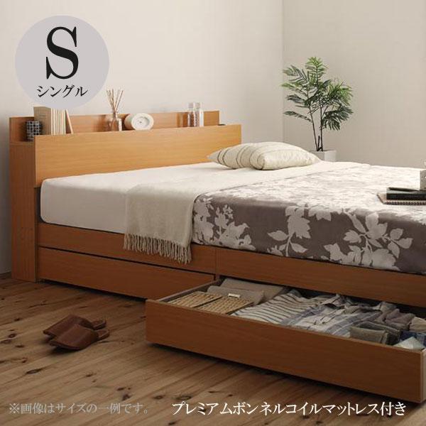 シングルベッド マットレス付き ベッドマットレスセット 収納ベッド 引き出し付きベッド 人気 おすすめ 格安 激安 安い コンセント付き シングルサイズベッド ケークス プレミアムボンネルコイルマットレス シングル 040110323