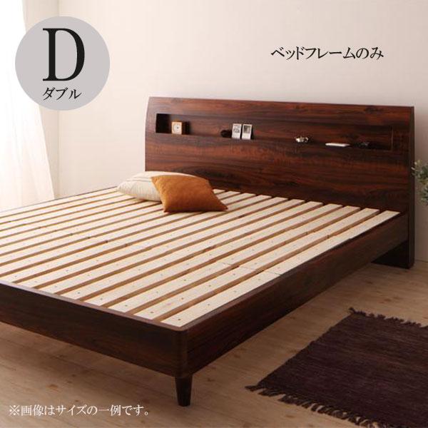 ベッドフレーム ダブルベッド ベッド ダブル すのこベッド スノコベッド 激安 格安 安い 北欧 送料無料 寝心地 コンセント付き おすすめ 人気 クライノート フレームのみ ダブルベッド 040111814