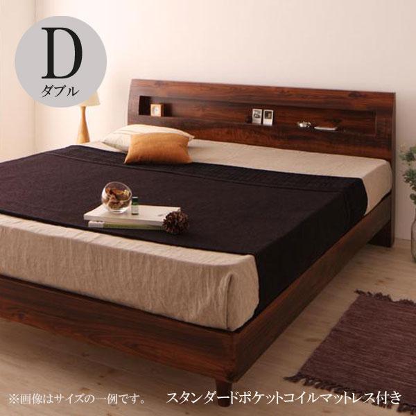 ダブルベッド 棚 コンセント付き デザイン すのこベッド クライノート スタンダードポケットコイルマットレス付き ダブルベッド 040111818