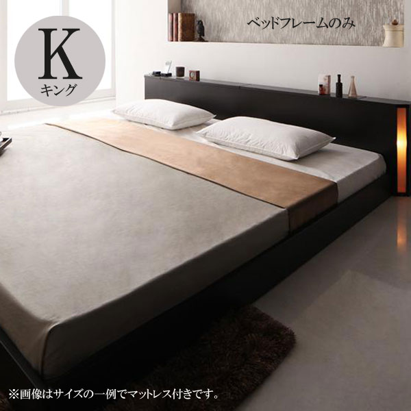 ベッド キング ベッド キングベッド フレームのみ センフィル 040111925