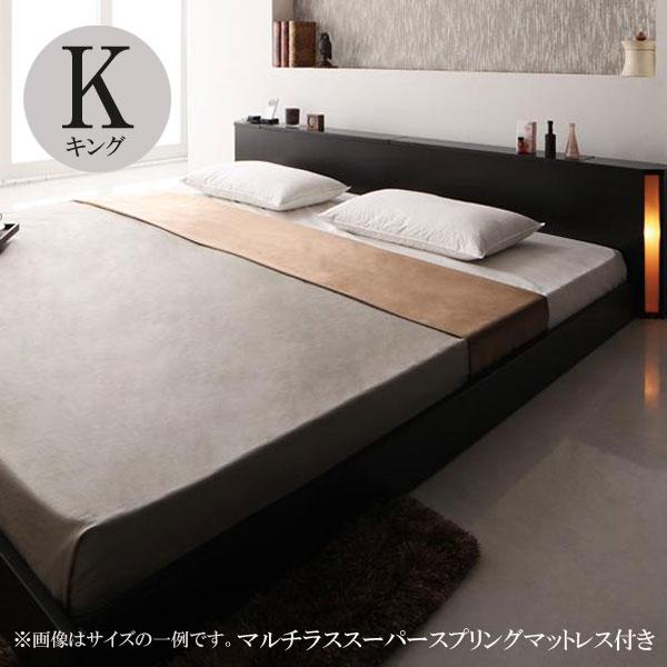 キングベッド マットレス付き 激安 おすすめ 人気 格安 安い コンセント付き ローベッド 通気性 キングサイズベッド ベッドマットレスセット センフィル スーパースプリング 040111937