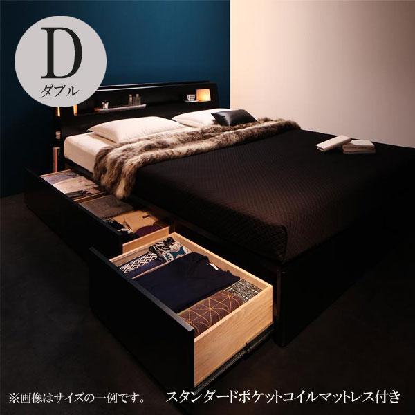 ダブルベッド マットレス付き ベッドマットレスセット 収納ベッド 引き出し付きベッド 人気 おすすめ 格安 激安 安い コンセント付き ダブルサイズベッド ファーベン スタンダードポケットコイルマットレス 040111944
