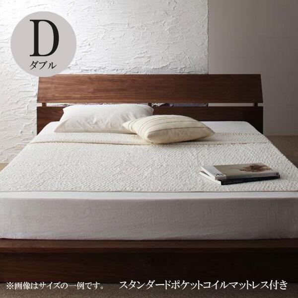 ダブルベッド ローベッド ベッド ダブル フロアベッド スタンダードポケットコイルマットレス付き ダブルベッド ユウラス 040112312