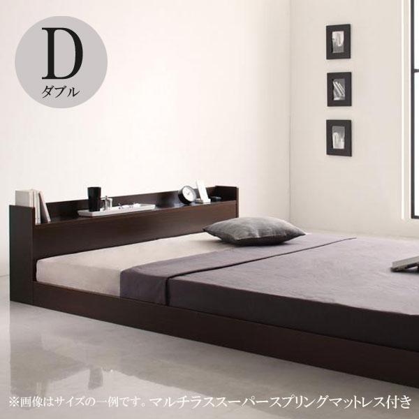 ベッド ダブル フランスベッドマットレス付き ローベッド ダブルベッド 激安 格安 人気 通販 安い おすすめ 棚付き コンセント付き ベッド クルジュ スーパースプリング 040112540