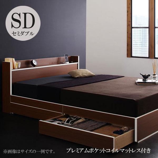 ベッド セミダブル ベッド セミダブル セミダブル マットレス付き ベッド ディースター プレミアムポケットコイルマットレス 040112590