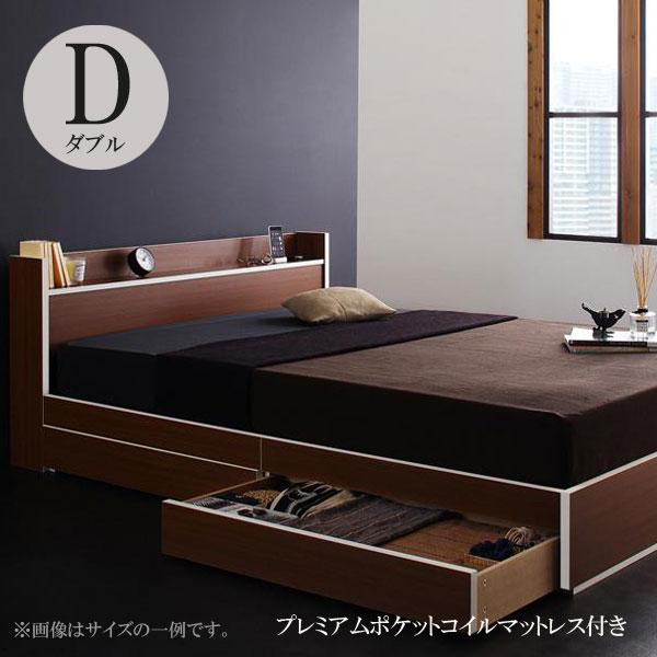ベッド ダブル ベッド ダブル ダブル マットレス付き ベッド ディースター プレミアムポケットコイルマットレス 040112591