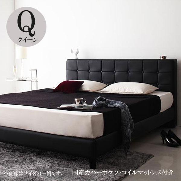 ベッド クイーン 高級レザー 大型ベッド ゲラーデ 国産カバーポケットコイルマットレス付き クイーン 040113416