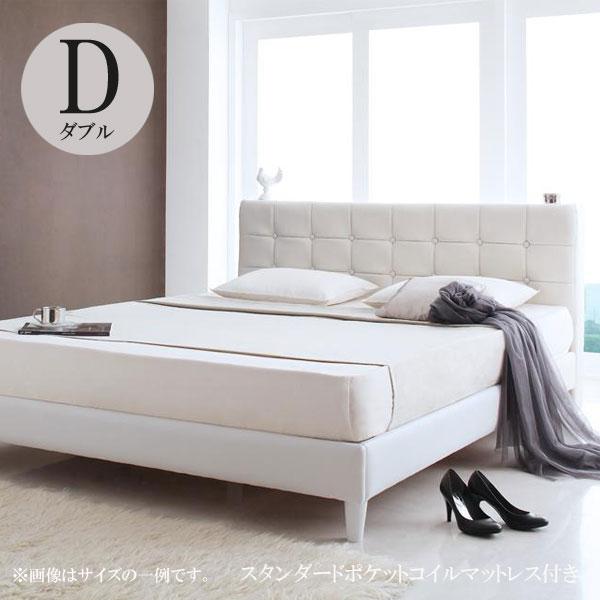 ベッド ダブル ベッド ダブル シュトローム スタンダードポケットコイルマットレス付き ダブル 040113428