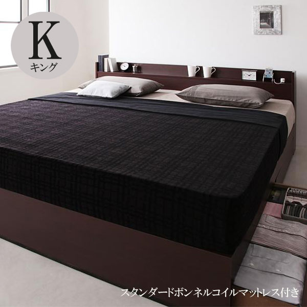 ベッド ベッド キング キングベッド ベッド キング エヴァーキング スタンダードボンネルコイルマットレス付き キング 040113478