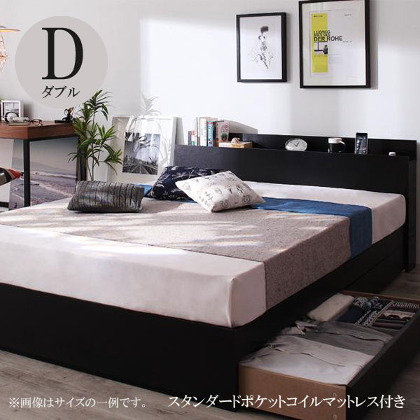ベッド ダブル ベッド ダブル ダブル マットレス付き ベッド ビスクード スタンダードポケットコイルマットレス 040113589